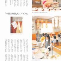 子どもがよく食べる給食のレシピ105_ページ_77