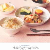 子どもがよく食べる給食のレシピ105_ページ_82
