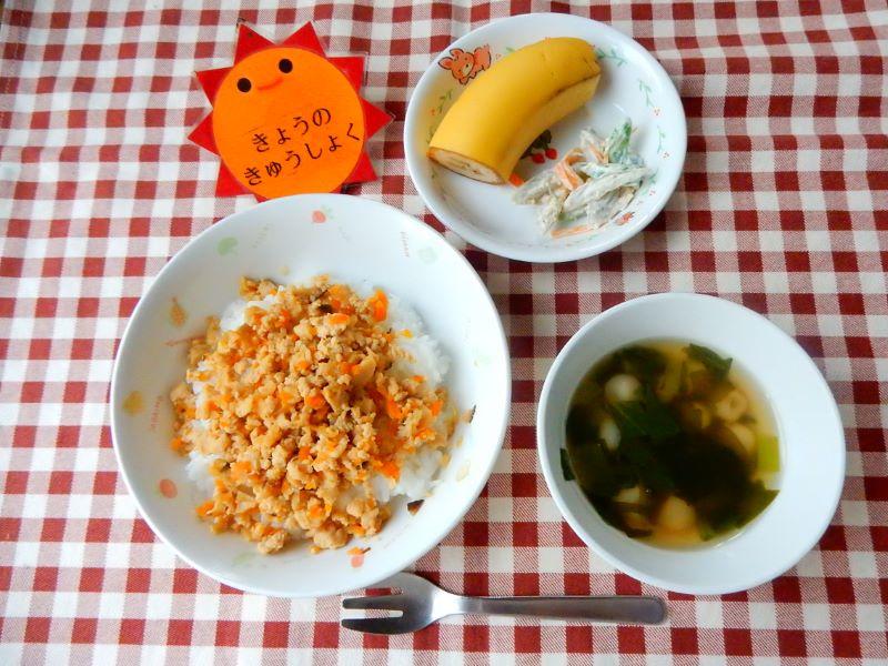 そぼろ 丼 豆腐